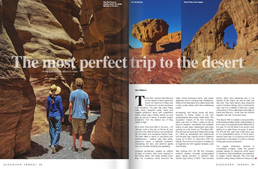 Eilat trails